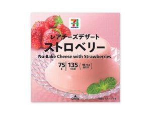 セブンのストロベリーレアチーズは可愛いのに美味しい!値段は?4