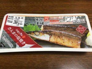 コンビニ・焼き魚の値段&カロリー比較!そのまま食べられるものは?5