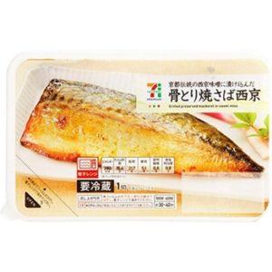 コンビニ・焼き魚の値段&カロリー比較!そのまま食べられるものは?2
