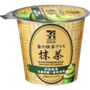セブンゴールド金の抹茶アイス!金のワッフルコーン抹茶と何が違う?