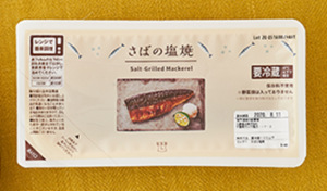 コンビニ・焼き魚の値段&カロリー比較!そのまま食べられるものは?4