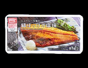 コンビニ・焼き魚の値段&カロリー比較!そのまま食べられるものは?3