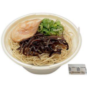 セブンのチルド麺おすめランキングTOP 7!4