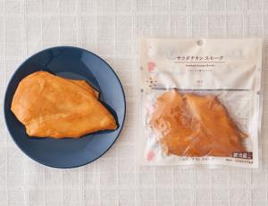 ファミマとローソンのサラダチキンの違い!値段・カロリーの比較も!