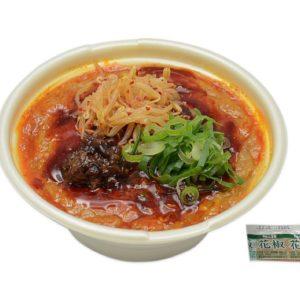 セブンのチルド麺おすめランキングTOP 7!9