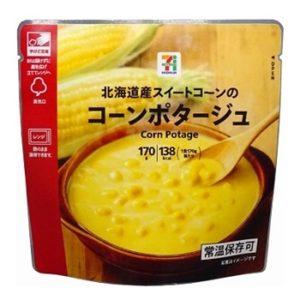 セブン・お腹痛いときに嬉しい!冬におすすめの胃腸に優しい商品は?2