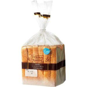 ファミマの食パンにハチミツ入ってる?離乳食に使えるのはあるのか?2