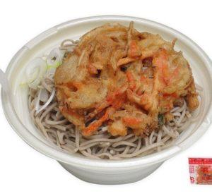 セブンのチルド麺おすめランキングTOP 7!1
