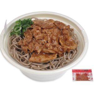 セブンのチルド麺おすめランキングTOP 7!2