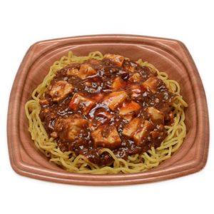 セブンのチルド麺おすめランキングTOP 7!3