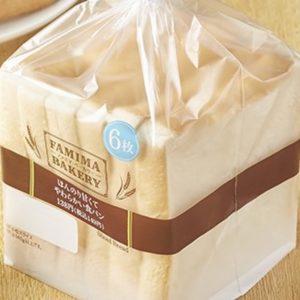 ファミマの食パンにハチミツ入ってる?離乳食に使えるのはあるのか?3
