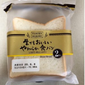 ファミマの食パンにハチミツ入ってる?離乳食に使えるのはあるのか?4