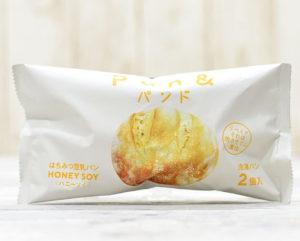 セブンのはちみつを使ったパンでおすすめは?値段・カロリーも!(22)