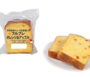 セブンではちみつを使ったパンでおすすめは?値段・カロリーも!(21)