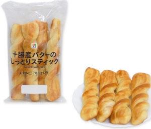 セブンではちみつを使ったパンでおすすめは?値段・カロリーも!(20)