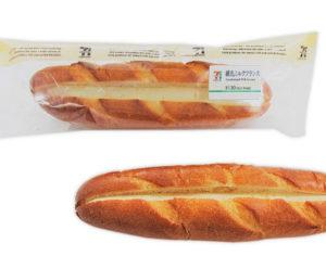 セブンではちみつを使ったパンでおすすめは?値段・カロリーも!(19)