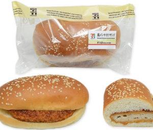 セブンではちみつを使ったパンでおすすめは?値段・カロリーも!(17)