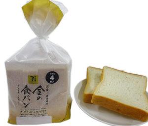 セブンではちみつを使ったパンでおすすめは?値段・カロリーも!(16)