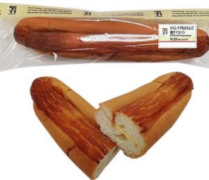 セブンではちみつを使ったパンでおすすめは?値段・カロリーも!(14)