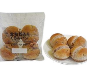 セブンではちみつを使ったパンでおすすめは?値段・カロリーも!(12)