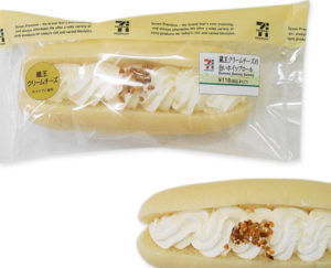 セブンではちみつを使ったパンでおすすめは?値段・カロリーも!(10)