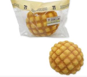 セブンではちみつを使ったパンでおすすめは?値段・カロリーも!(7)