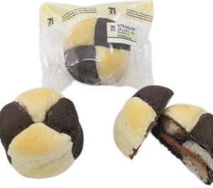 セブンではちみつを使ったパンでおすすめは?値段・カロリーも!(6)