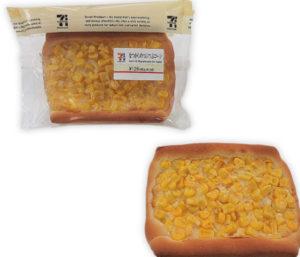 セブンではちみつを使ったパンでおすすめは?値段・カロリーも!(2)
