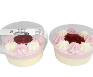 セブンのもっちりクレープダブルレアチーズクリームがうまい!値段も(15)