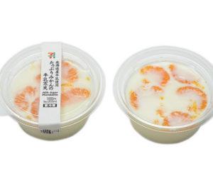 セブンのもっちりクレープダブルレアチーズクリームがうまい!値段も(12)