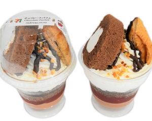 セブンのもっちりクレープダブルレアチーズクリームがうまい!値段も(6)