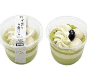 セブンのもっちりクレープダブルレアチーズクリームがうまい!値段も(2)