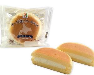 セブンのもっちりクレープダブルレアチーズクリームがうまい!値段も(1)