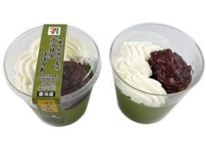 セブンで伊藤久右衛門監修の抹茶スイーツが!種類や値段・味は?(4)