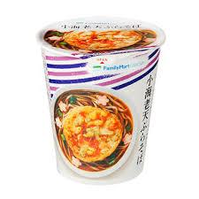コンビニのカップ麺は美味しい&安い!おすすめや限定商品はどれ?