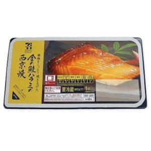 コンビニ・焼き魚の値段&カロリー比較!そのまま食べられるものは?1