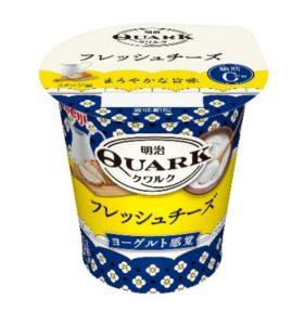 明治QUARK(クワルク)はコンビニに売ってる?種類や値段・カロリーも