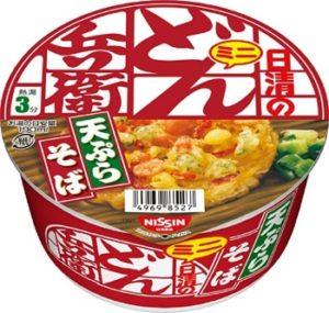 ファミマでおそ松さんオリジナル缶バッジキャンペーン!対象商品は?3