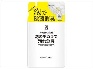 7PL お風呂の洗剤 詰替 350ml
