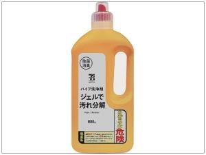 7PL パイプ洗浄剤 800G
