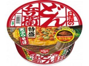 ファミマでおそ松さんオリジナル缶バッジキャンペーン!対象商品は?5