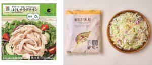 コンビニの食材で簡単キャンプ飯が作れる?持ち運びやすい食材も!コンビニの食材で簡単キャンプ飯が作れる?持ち運びやすい食材も!