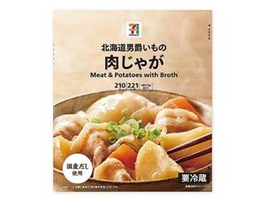 一人暮らしに嬉しいセブン惣菜!使いやすい&保存しやすいのはどれ?4