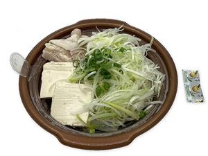 一人暮らしに嬉しいセブン惣菜!使いやすい&保存しやすいのはどれ?6