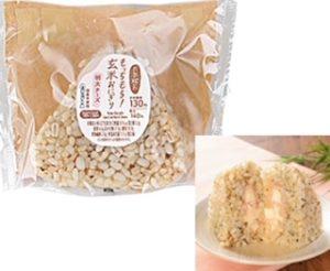 ローソンのもち麦シリーズはパンからスイーツまで!美味しいの?(4)