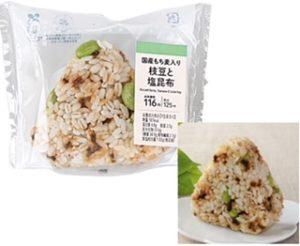 ローソンのもち麦シリーズはパンからスイーツまで!美味しいの?(3)