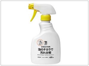 7PL お風呂の洗剤 本体 400ml