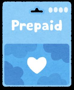 コンビニでプレゼント用amazon等の金券(プリペイドカード)は買える?