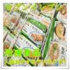 セブンイレブンの冷凍食品BEST20!人気沸騰のおすすめランキング!