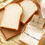 コンビニ食パンが人気!おすすめ&値段や安いけど美味しいものも!1